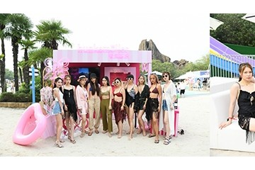 香蔻慕乐入华1周年全通路启动 SHERO同庆盛夏泳池派对