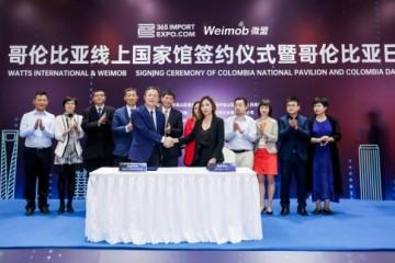 上海移动互联网创新园,智慧商业服务提供商微盟与上海华滋蚂蚁筑巢签约